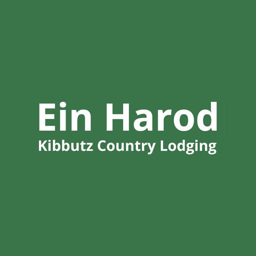 Ein Harod | Kibbutz Country Lodging