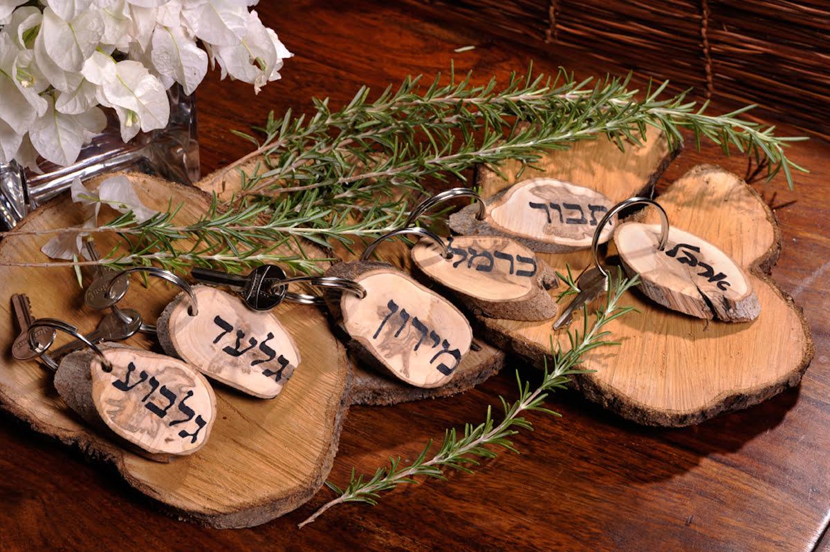סוויטות עץ זוגיות